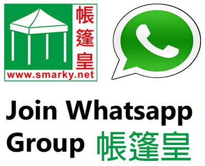請入whatsapp group 聯絡