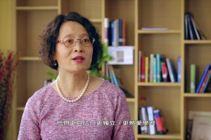 Hangzhou CIS – 5th Anniversary Video, 2018