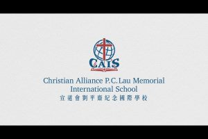 #CoolConnectedCanada ~ Christian Alliance P.C. Lau Memorial International School