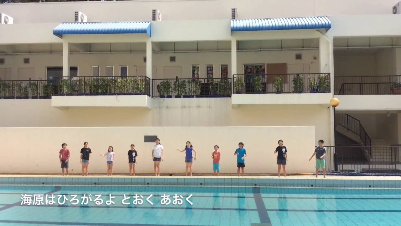シンガポール日本人学校 校歌 -SCHOOL SONG The Japanese School Singapore-