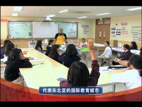 濟州英語教育城市 – JejuGlobal_Education_City_2012.10.9