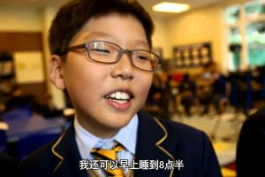 China Chats: The British School of Guangzhou