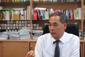 Delia Hip Wo Multi-Cultural Festival 2015 Interview with acting principal Mr. Tsui part 1