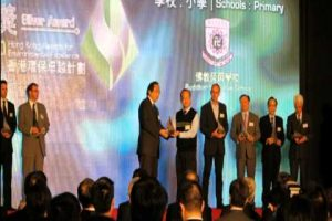 9th HKGSA – Green School Award – Buddhist Wing Yan School