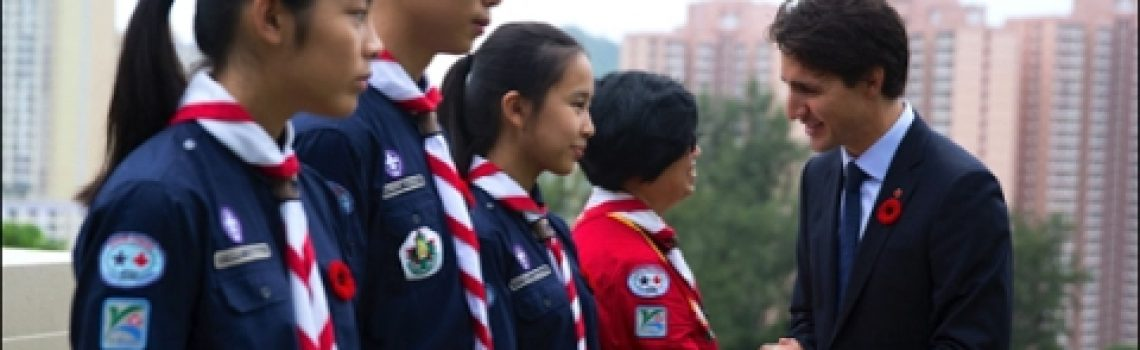 1st Hong Kong Canadian Scout Group