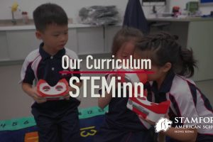 Overview of Stamford's STEMinn Curriculum