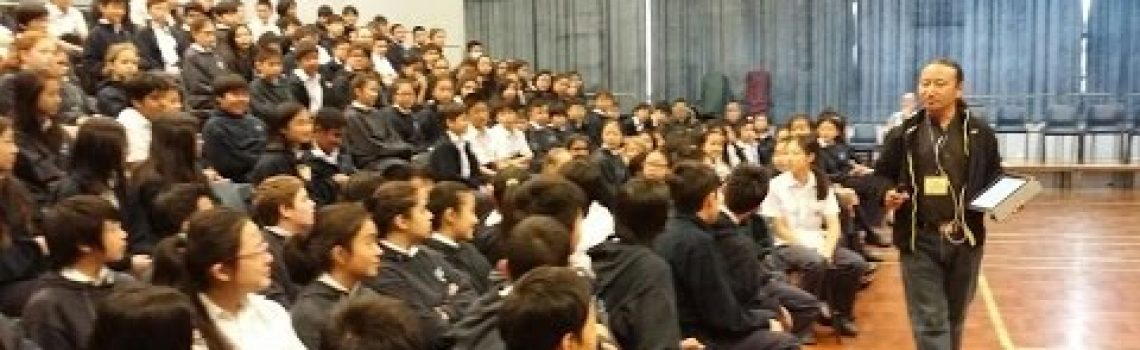 Shatin College What Makes a Successful Life