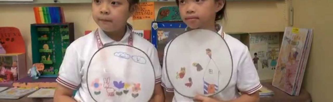 Chinese Fan Painting Highlights – PLKCTSLPS Campus TV 2014-15 保良局陳守仁小學