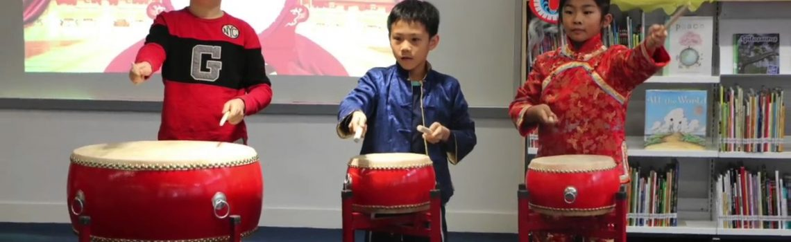 First Chinese New Year Celebration @ American School Hong Kong – part 1