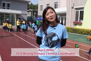 Yew Chung International School of Beijing Founder's Day 2018