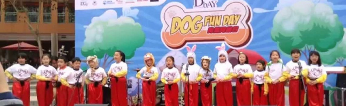 SKH Wei Lun Primary School Dog Fun Day at Discovery Bay 31stJan 2015