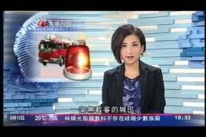 Sha Tin college bus EXPLODED