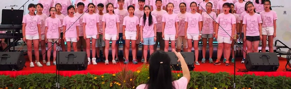 Singapore International Choral Festival 2015 – Carmel Park U Secondary School Choir, Hong Kong