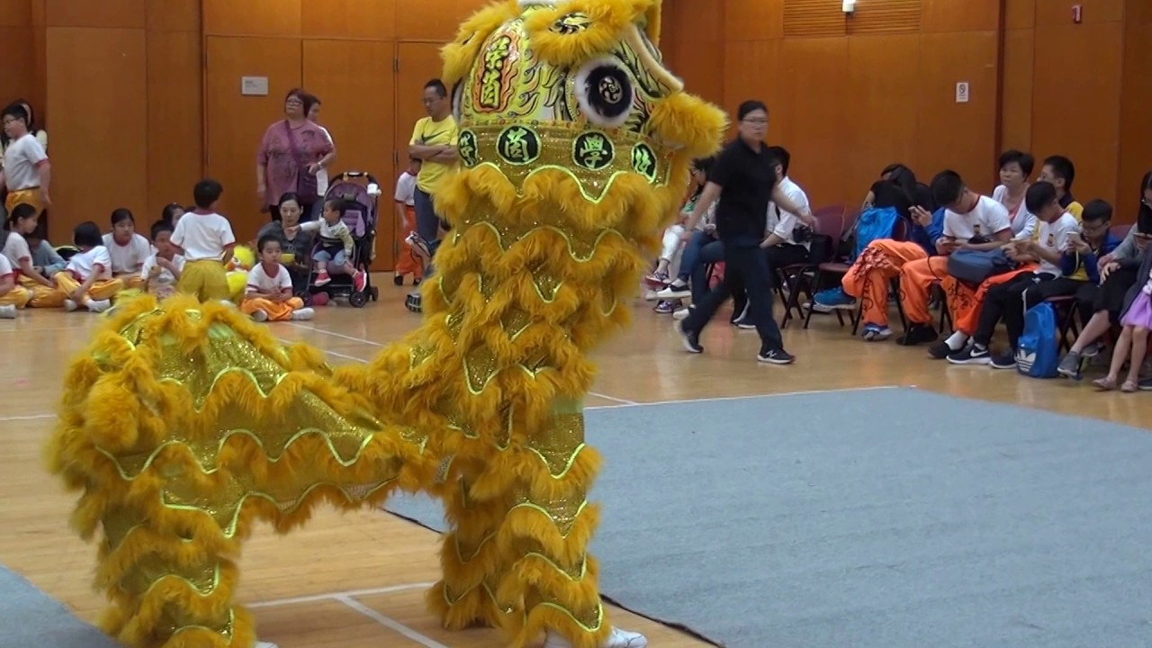 第九屆東區龍獅邀請賽 9th Eastern Games 20170501 小獅規定 junior traditional 佛教榮茵學校 Buddhist Wing Yan School