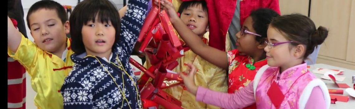 First Chinese New Year Celebration @ American School Hong Kong – part 3